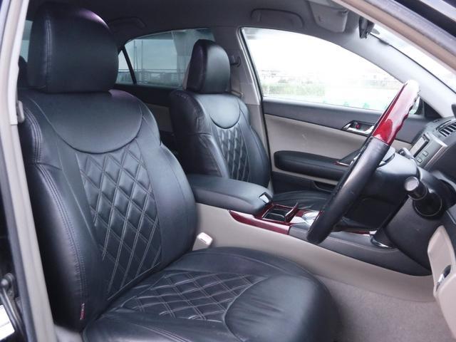 250G Fパッケージスマートエディション ナビ TVジャンパー ローダウン 社外テール ETC Bluetooth スマートキー パワーシート プッシュスタート(7枚目)