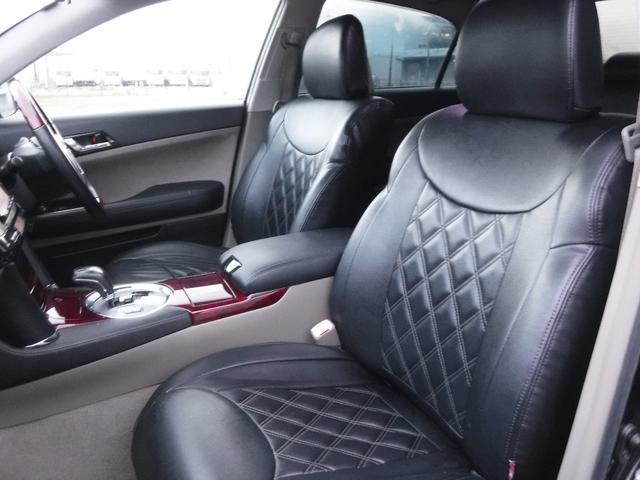 250G Fパッケージスマートエディション ナビ TVジャンパー ローダウン 社外テール ETC Bluetooth スマートキー パワーシート プッシュスタート(9枚目)