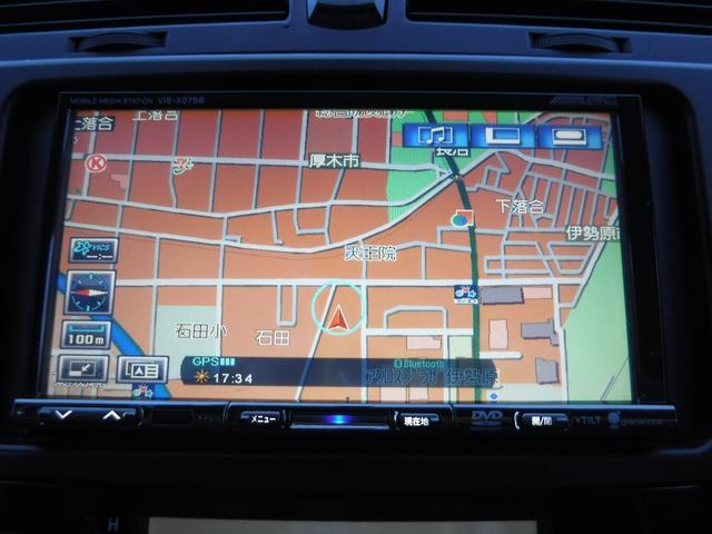 250G Fパッケージスマートエディション ナビ TVジャンパー ローダウン 社外テール ETC Bluetooth スマートキー パワーシート プッシュスタート(11枚目)