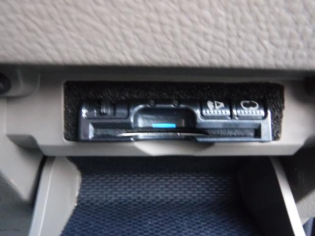 250G Fパッケージスマートエディション ナビ TVジャンパー ローダウン 社外テール ETC Bluetooth スマートキー パワーシート プッシュスタート(13枚目)