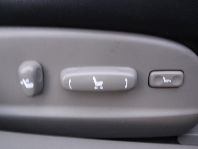 250G Fパッケージスマートエディション ナビ TVジャンパー ローダウン 社外テール ETC Bluetooth スマートキー パワーシート プッシュスタート(15枚目)