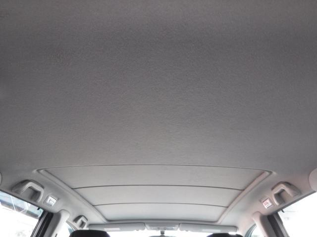 G スカイルーフ特別仕様車HIDエディション ETC キーレス(15枚目)