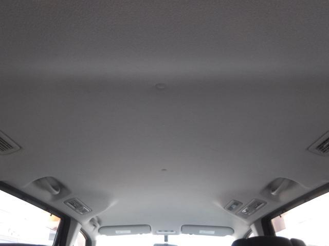 ハイウェイスター Vセレクション Tチェーン パワスラ ナビ フルセグ ETC Bカメラ スマートキー Bluetooth(21枚目)