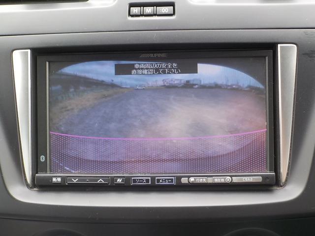 20S 両側パワースライドドア ナビ フルセグ Bカメラ ETC(17枚目)