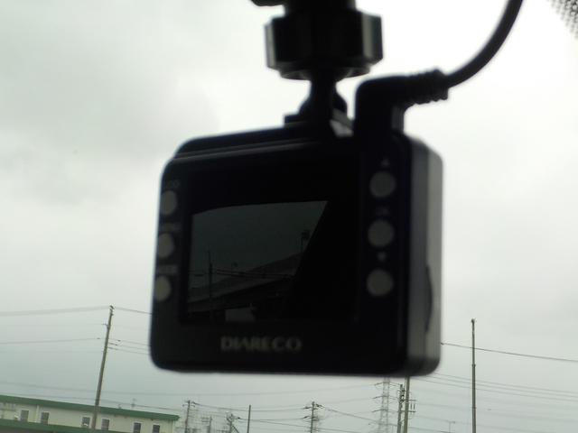 20S 両側パワースライドドア ナビ フルセグ Bカメラ ETC(21枚目)
