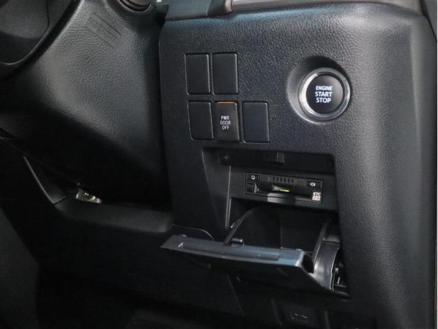 2.5Z 禁煙ワンオーナー 両側電動スライド 純正ナビ バックカメラ 後席モニター ETC2.0 LEDヘッドライト スマートキー(11枚目)