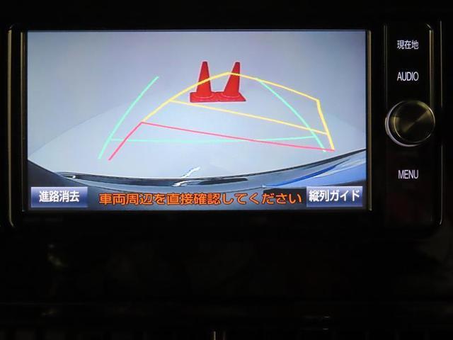 アエラス プレミアム 衝突被害軽減システム 禁煙ワンオーナー 純正ナビ バックカメラ ETC ドラレコ 両側電動スライドドア LEDヘッドライト 電動シート スマートキー(8枚目)