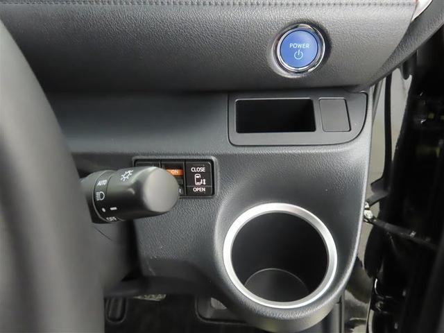 ハイブリッドG モデリスタフルエアロ ワンオーナー ナビ  バックカメラ ETC LEDヘッドライト スマートキー 両側電動スライドドア(9枚目)