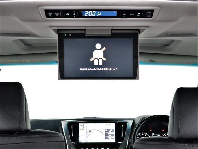2.5Z Gエディション ツインムーンルーフ 衝突被害軽減システム 禁煙ワンオーナー 後席モニター バックカメラ フロントカメラ ETC2.0 ドラレコ  LEDヘッドライト 電動シート 両側電動スライドドア(8枚目)