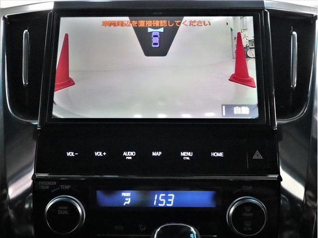 2.5Z Gエディション ツインムーンルーフ 衝突被害軽減システム 禁煙ワンオーナー 後席モニター バックカメラ フロントカメラ ETC2.0 ドラレコ  LEDヘッドライト 電動シート 両側電動スライドドア(11枚目)