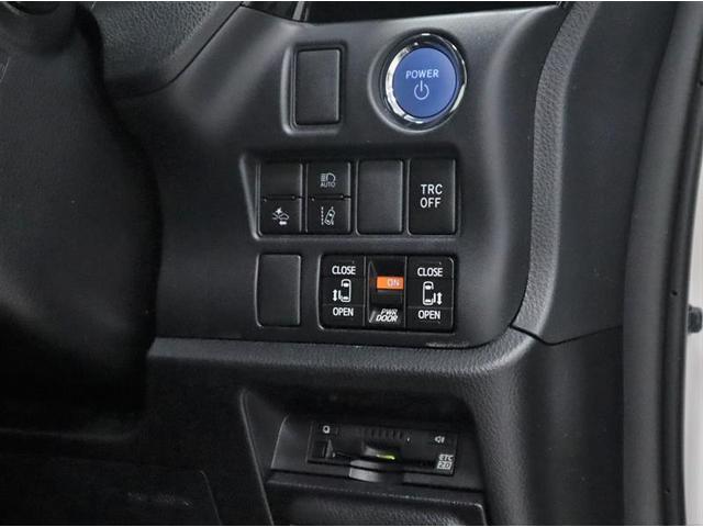 ハイブリッドSi ダブルバイビーII 禁煙 ワンオーナー 被害軽減システム 両側電動スライドドア 純正ナビ フルセグ 後席モニター DVD再生 バックカメラ 前後ドライブレコーダー LEDヘッドライト スマートキー(12枚目)