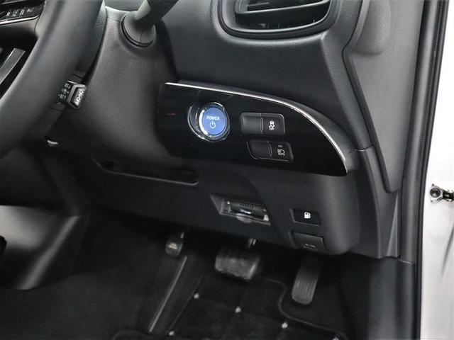 S 衝突被害軽減システム 15インチアルミホイール メモリーナビ ワンセグ バックカメラ ミュージックプレイヤー接続可 LEDヘッドライト ワンオーナー スマートキー 盗難防止装置 ETC 横滑り防止機能(11枚目)