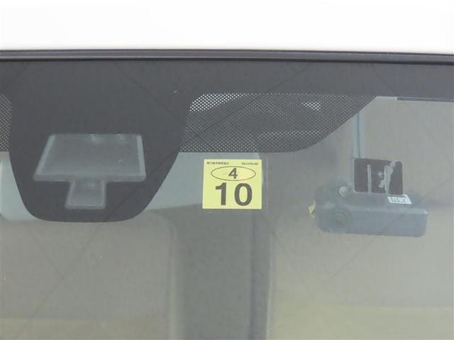 X 禁煙 衝突被害軽減システム  メモリーナビ フルセグ DVD再生 バックカメラ ETC ドライブレコーダー ミュージックプレイヤー接続可 HIDヘッドライト スマートキー(6枚目)