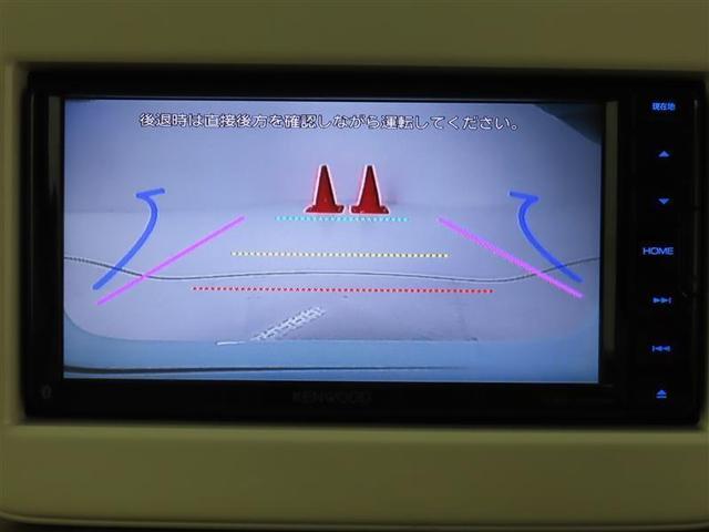 X 禁煙 衝突被害軽減システム  メモリーナビ フルセグ DVD再生 バックカメラ ETC ドライブレコーダー ミュージックプレイヤー接続可 HIDヘッドライト スマートキー(8枚目)