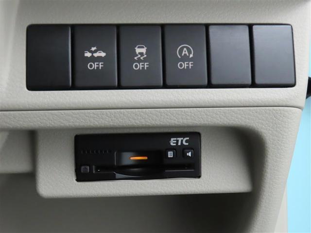 X 禁煙 衝突被害軽減システム  メモリーナビ フルセグ DVD再生 バックカメラ ETC ドライブレコーダー ミュージックプレイヤー接続可 HIDヘッドライト スマートキー(13枚目)