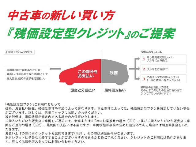 X 禁煙 衝突被害軽減システム  メモリーナビ フルセグ DVD再生 バックカメラ ETC ドライブレコーダー ミュージックプレイヤー接続可 HIDヘッドライト スマートキー(25枚目)