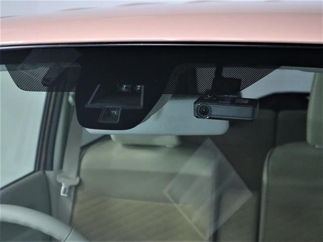 X 禁煙ワンオーナー 衝突被害軽減システム 純正ナビ フルセグTV バックカメラ ETC HIDヘッドライト アルミホイール ドライブレコーダー(6枚目)