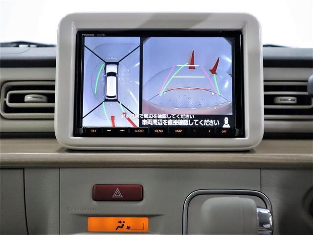 X 禁煙ワンオーナー 衝突被害軽減システム 純正ナビ フルセグTV バックカメラ ETC HIDヘッドライト アルミホイール ドライブレコーダー(8枚目)