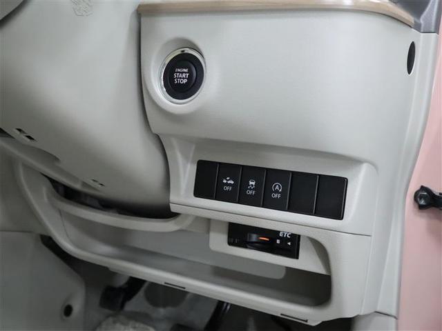 X 禁煙ワンオーナー 衝突被害軽減システム 純正ナビ フルセグTV バックカメラ ETC HIDヘッドライト アルミホイール ドライブレコーダー(11枚目)