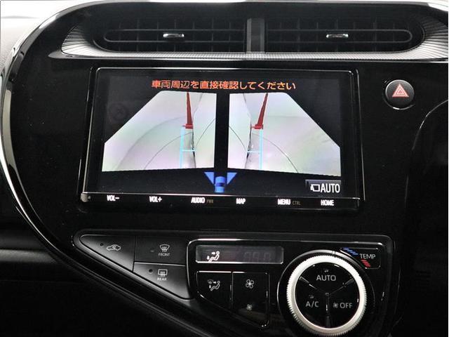 G ワンオーナー 衝突被害軽減システム 純正ナビ パノラミックビューモニター ETC2.0 スマートキー LEDヘッドライト クルーズコントロール(10枚目)