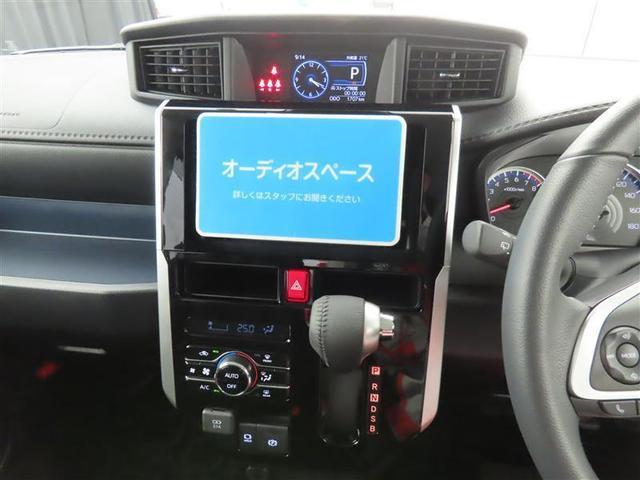 カスタムG 禁煙ワンオーナー 衝突被害軽減システム 誤発進抑制装置 両側電動スライド 後席モニター LEDヘッドランプ スマートキー 横滑り防止機能 オートクルーズコントロール(7枚目)