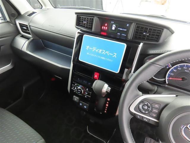 カスタムG 禁煙ワンオーナー 衝突被害軽減システム 誤発進抑制装置 両側電動スライド 後席モニター LEDヘッドランプ スマートキー 横滑り防止機能 オートクルーズコントロール(24枚目)