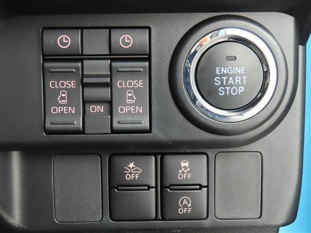 カスタムG 禁煙ワンオーナー 衝突被害軽減システム 誤発進抑制装置 両側電動スライド 後席モニター LEDヘッドランプ スマートキー 横滑り防止機能 オートクルーズコントロール(28枚目)