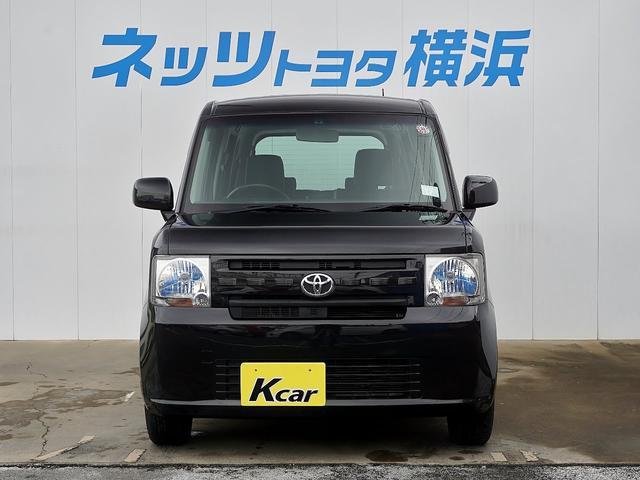 「トヨタ」「ピクシススペース」「コンパクトカー」「神奈川県」の中古車7