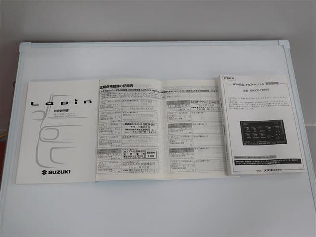 10thアニバーサリーリミテッド ナビ ETC シートヒーター オートエアコン 禁煙(20枚目)