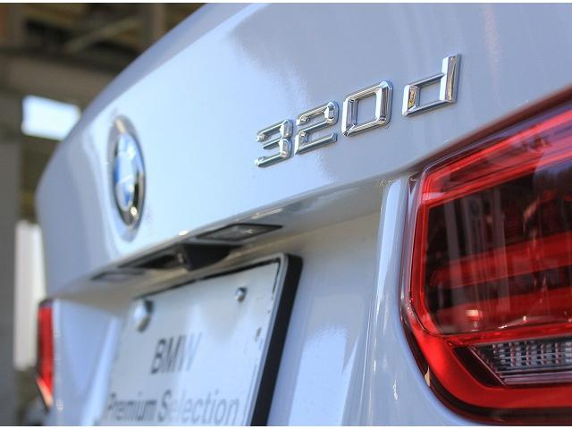 BMW BMW 320dスタンダード DアシストACC後期バックカメラLED