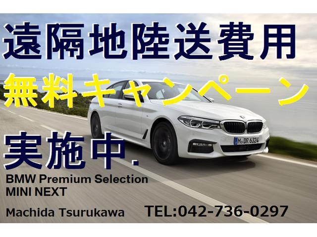 BMW BMW X1 sDrive 20i HDDナビCアクセスBカメラ17AW