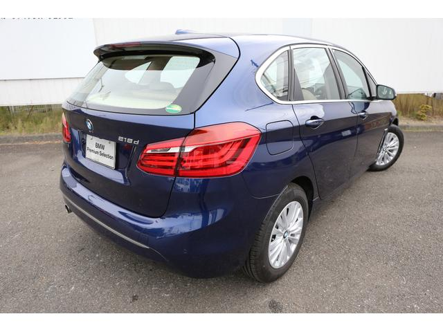 BMW BMW 218dアクティブツアラー ラグジュアリーETCベージュ革
