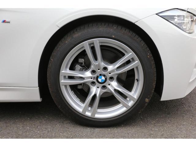 点検整備時に交換が必要な項目(BMW/MINI認定指定交換指定部品など)に関しましては、すべて新品の純正部品を使用させて頂きます。※点検項目にはBMW/MINIコンピューター診断も含まれます。