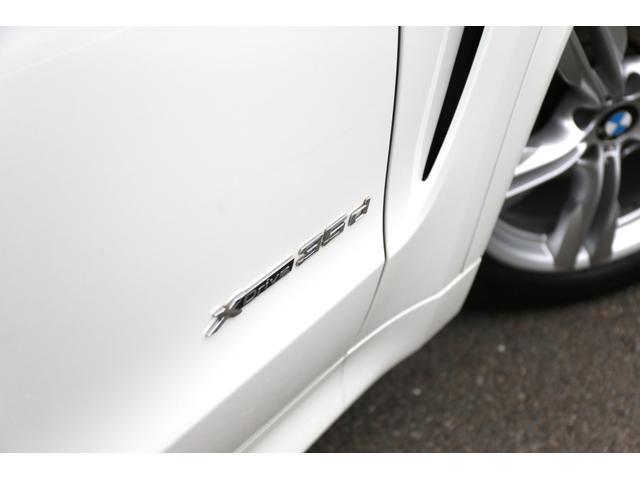 xDrive 35d Mスポーツ 7人乗り弊社下取サンルーフ(13枚目)