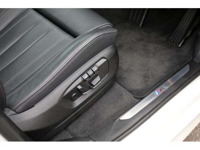 xDrive 35d Mスポーツ 7人乗り弊社下取サンルーフ(18枚目)
