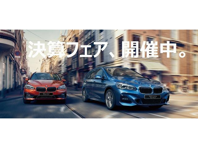 320d Mスポーツ エディションシャドー 弊社デモカー黒革(2枚目)