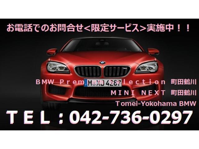320d Mスポーツ エディションシャドー 弊社デモカー黒革(3枚目)