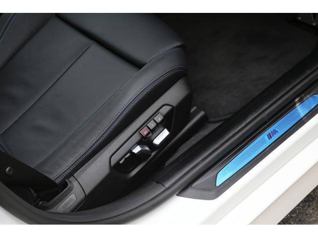 320d Mスポーツ エディションシャドー 弊社デモカー黒革(18枚目)