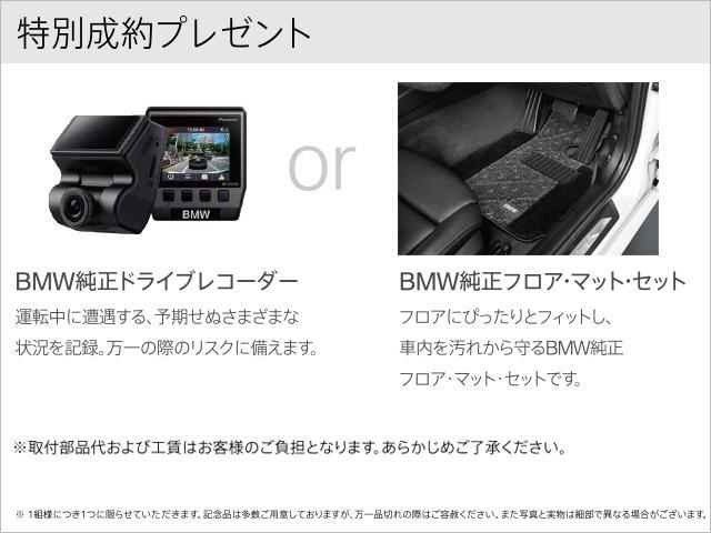 xDrive18d xライン 弊社デモADセーフティBカメラ(3枚目)