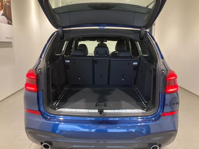xDrive 20d Mスポーツ リアシートアジャスト アンビエントライト ブラックレザーシート 全席シートヒーター ヘッドアップディスプレイ パーキングアシスト 全方位カメラ/センサー パドルシフト 禁煙車 弊社下取1オーナー(8枚目)
