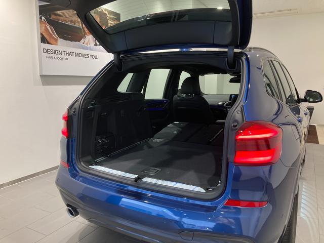 xDrive 20d Mスポーツ リアシートアジャスト アンビエントライト ブラックレザーシート 全席シートヒーター ヘッドアップディスプレイ パーキングアシスト 全方位カメラ/センサー パドルシフト 禁煙車 弊社下取1オーナー(10枚目)