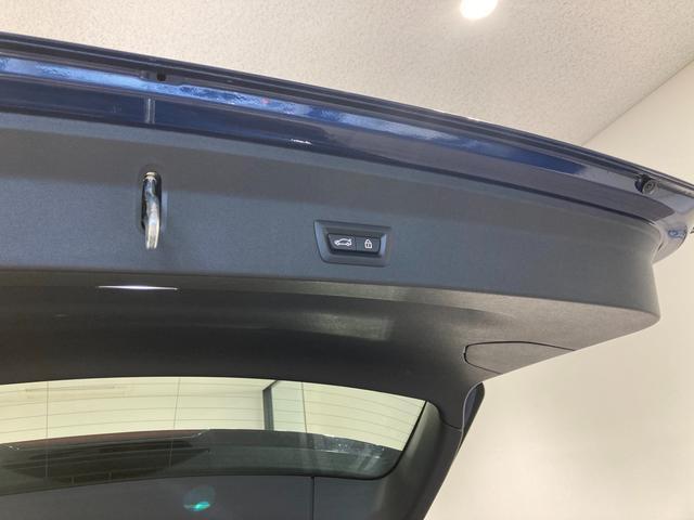 xDrive 20d Mスポーツ リアシートアジャスト アンビエントライト ブラックレザーシート 全席シートヒーター ヘッドアップディスプレイ パーキングアシスト 全方位カメラ/センサー パドルシフト 禁煙車 弊社下取1オーナー(11枚目)