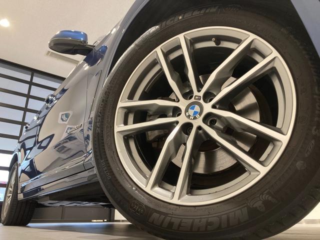 xDrive 20d Mスポーツ リアシートアジャスト アンビエントライト ブラックレザーシート 全席シートヒーター ヘッドアップディスプレイ パーキングアシスト 全方位カメラ/センサー パドルシフト 禁煙車 弊社下取1オーナー(12枚目)
