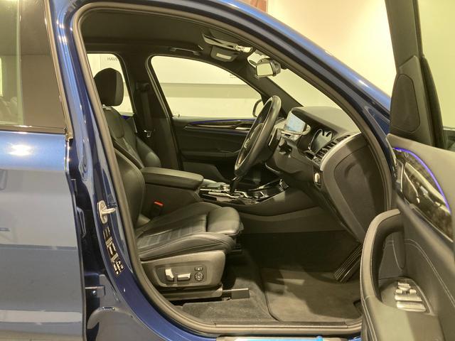 xDrive 20d Mスポーツ リアシートアジャスト アンビエントライト ブラックレザーシート 全席シートヒーター ヘッドアップディスプレイ パーキングアシスト 全方位カメラ/センサー パドルシフト 禁煙車 弊社下取1オーナー(15枚目)