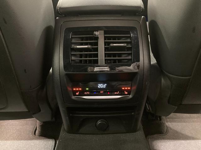 xDrive 20d Mスポーツ リアシートアジャスト アンビエントライト ブラックレザーシート 全席シートヒーター ヘッドアップディスプレイ パーキングアシスト 全方位カメラ/センサー パドルシフト 禁煙車 弊社下取1オーナー(19枚目)