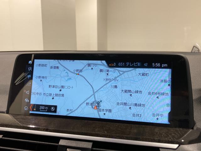 xDrive 20d Mスポーツ リアシートアジャスト アンビエントライト ブラックレザーシート 全席シートヒーター ヘッドアップディスプレイ パーキングアシスト 全方位カメラ/センサー パドルシフト 禁煙車 弊社下取1オーナー(24枚目)