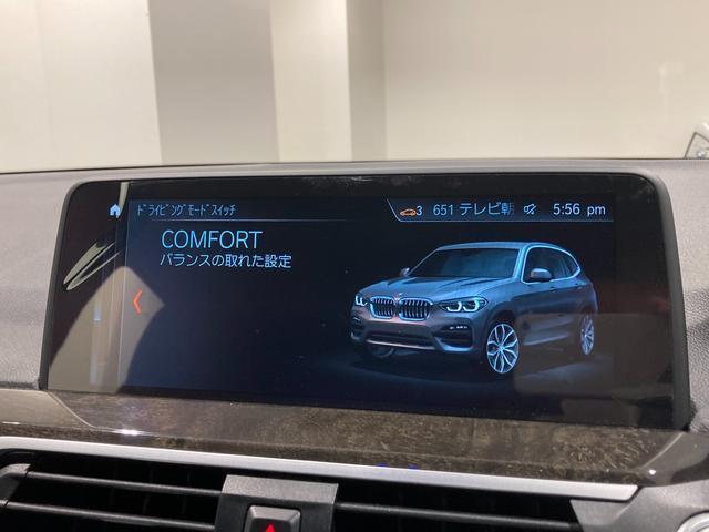 xDrive 20d Mスポーツ リアシートアジャスト アンビエントライト ブラックレザーシート 全席シートヒーター ヘッドアップディスプレイ パーキングアシスト 全方位カメラ/センサー パドルシフト 禁煙車 弊社下取1オーナー(26枚目)