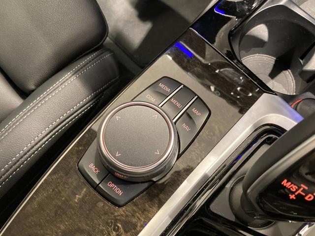 xDrive 20d Mスポーツ リアシートアジャスト アンビエントライト ブラックレザーシート 全席シートヒーター ヘッドアップディスプレイ パーキングアシスト 全方位カメラ/センサー パドルシフト 禁煙車 弊社下取1オーナー(31枚目)