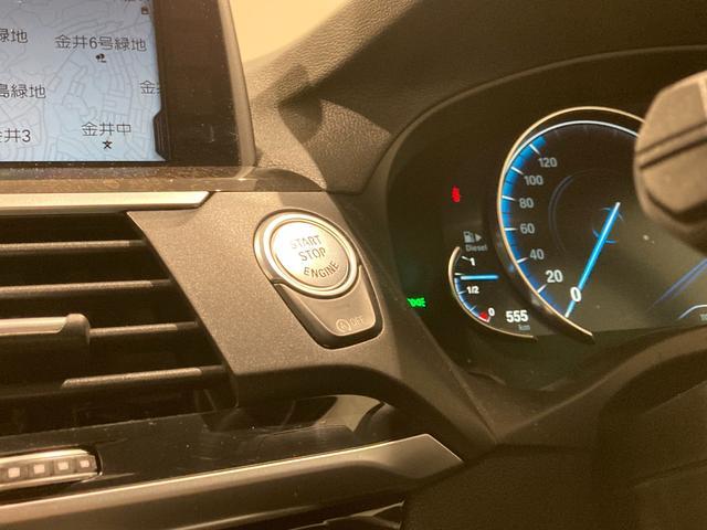xDrive 20d Mスポーツ リアシートアジャスト アンビエントライト ブラックレザーシート 全席シートヒーター ヘッドアップディスプレイ パーキングアシスト 全方位カメラ/センサー パドルシフト 禁煙車 弊社下取1オーナー(32枚目)