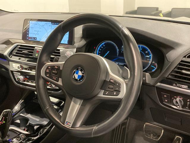 xDrive 20d Mスポーツ リアシートアジャスト アンビエントライト ブラックレザーシート 全席シートヒーター ヘッドアップディスプレイ パーキングアシスト 全方位カメラ/センサー パドルシフト 禁煙車 弊社下取1オーナー(33枚目)